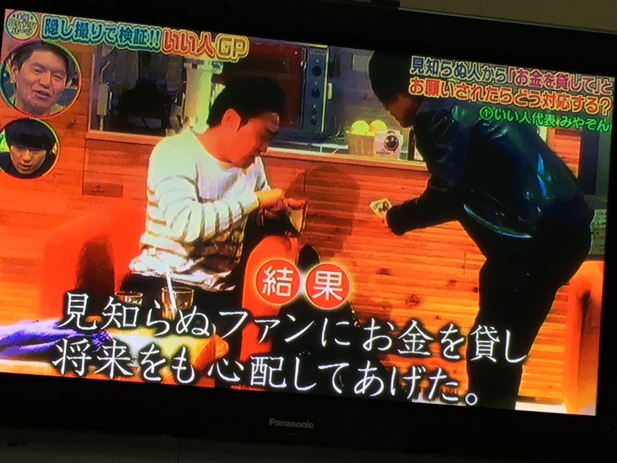 http://livedoor.blogimg.jp/soku113/imgs/1/a/1ae5a245.jpg
