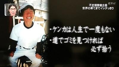 https://cdn-ak.f.st-hatena.com/images/fotolife/y/yuhei2261/20170128/20170128221226.jpg