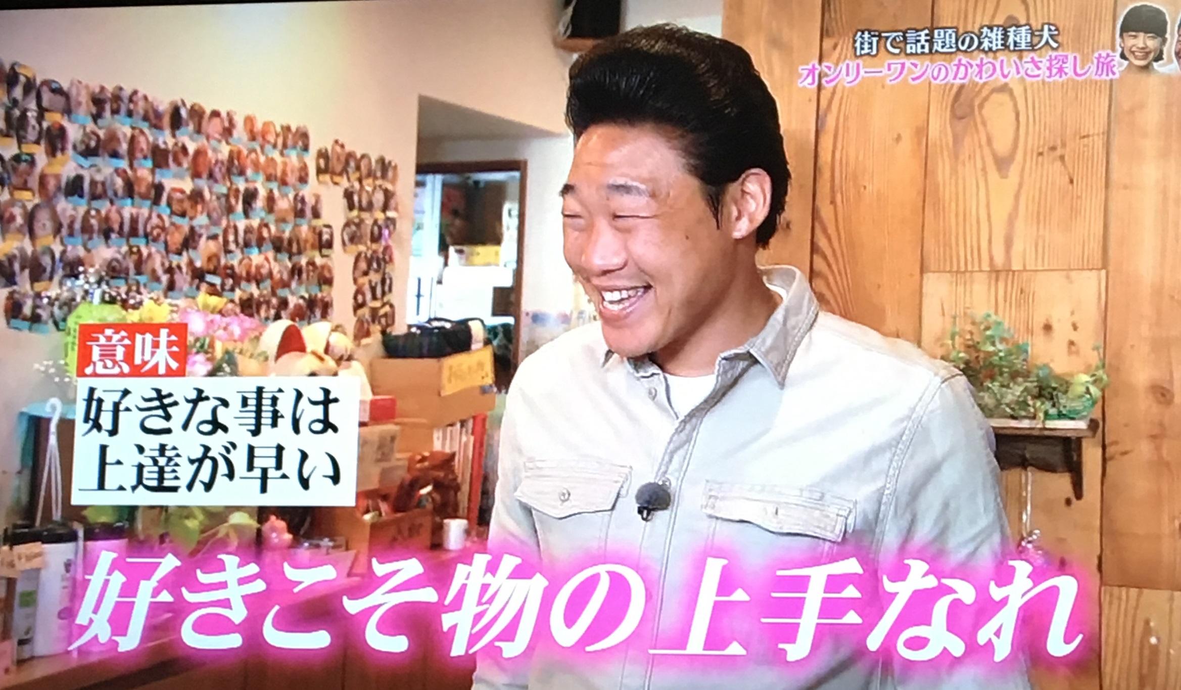 http://jonny.click/kyougaku/56749