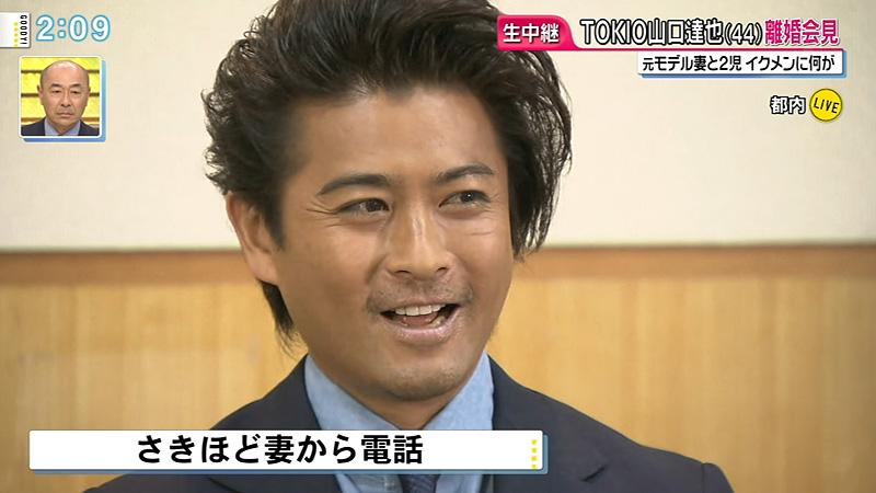 https://aramajapan.com/news/tokios-yamaguchi-tatsuya-announces-divorce/61969/