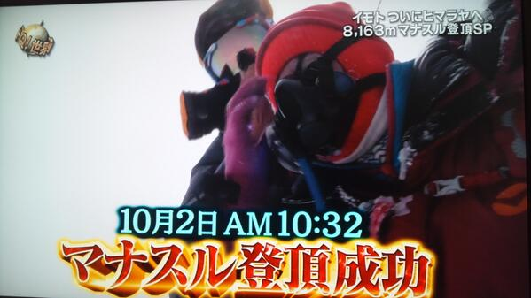 http://kyousoku.net/archives/34956444.html