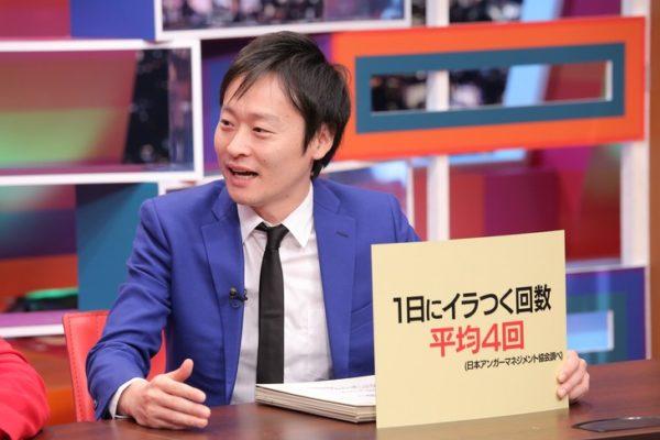 https://natalie.mu/owarai/news/259434