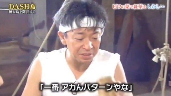 http://hurou-syotoku.info/?p=31124