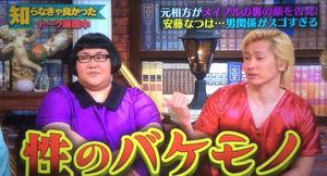 https://entert.jyuusya-yoshiko.com/anatu-mote/