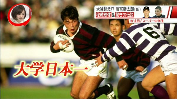 http://www.yakyu-niki.com/2015/02/0222kiyomiya.html
