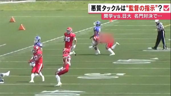 https://www.mbs.jp/news/kansainews/20180514/GE000000000000022575.shtml