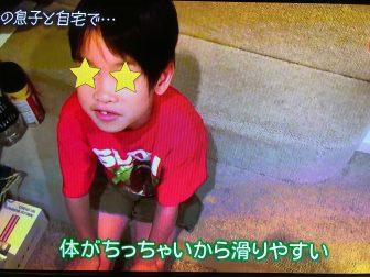 http://pine7.com/miyagawa-daisuke-3576