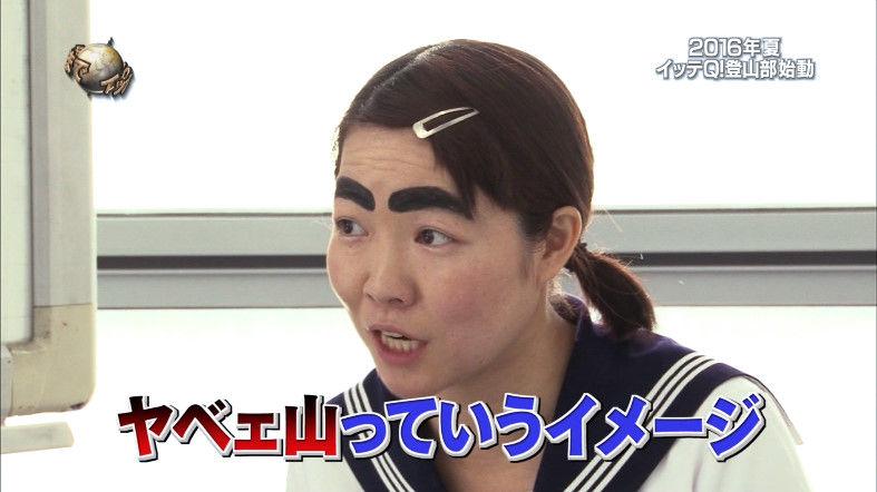 http://i.starblog.jp/news/post36/36740.php