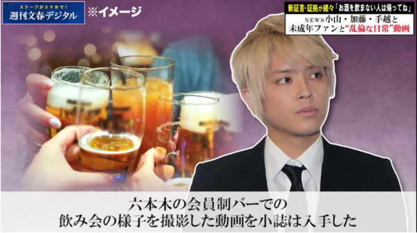 http://moratoriamu310.com/news-tegoshi-bar/