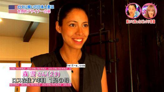 http://www.officiallyjd.com/archives/424704/20150130_moriizumi_95/