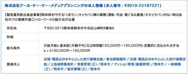 https://www.google.co.jp/url?sa=i&rct=j&q=&esrc=s&source=images&cd=&cad=rja&uact=8&ved=2ahUKEwj1sKfQ4-jbAhUCppQKHU5ODbsQjB16BAgBEAQ&url=https%3A%2F%2Fminkara.carview.co.jp%2Fuserid%2F361287%2Fblog%2F28614546%2F&psig=AOvVaw1YnnMqfUXOFkzek9Zw267C&ust=1529808686109053