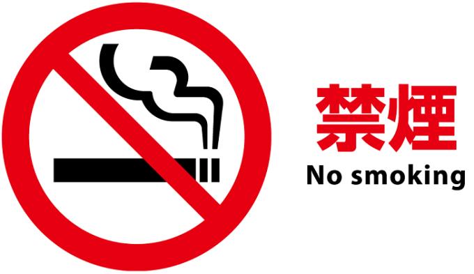 受動喫煙対策法とは?アイコスもNG?会社や事務所、居酒屋は?