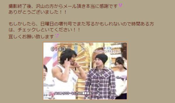 http://kazuyayoga.at.webry.info/200811/article_2.html