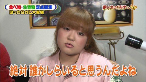 http://d.hatena.ne.jp/kanrinin-hitorigoto/20110110/p4