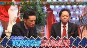 http://tokio.hatenablog.jp/entry/2016/08/22/210547