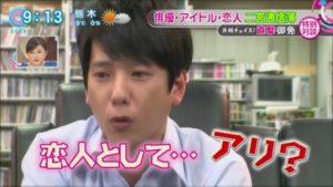 http://twisoku.ldblog.jp/archives/47370252.html
