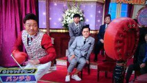 http://yuumeijin-shokai.com/007miyazon-2411