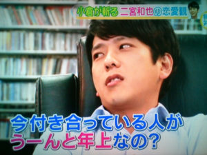 https://ameblo.jp/ninoyoriko/entry-12112045093.html