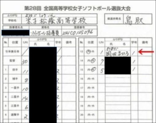 http://doramakansou-arasuji.xyz/archives/4374
