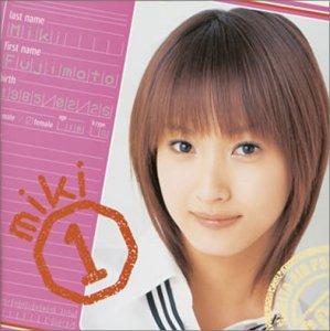 https://www.amazon.co.jp/Miki-1-%E8%97%A4%E6%9C%AC%E7%BE%8E%E8%B2%B4/dp/B000083IZ2