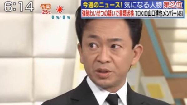 https://yoshidakenkou.net/post-8943/