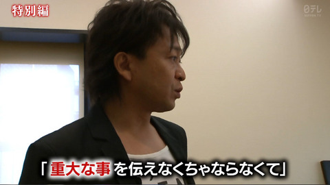 http://24htv.blog.so-net.ne.jp/2014-08-25-2