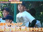 http://www.高校野球.online/kiyomiyafukutaro12