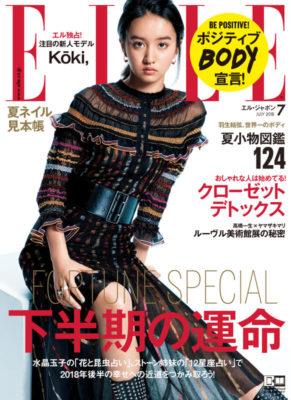 https://www.danshihack.com/2018/05/28/junp/kimuratakuya-koki.html