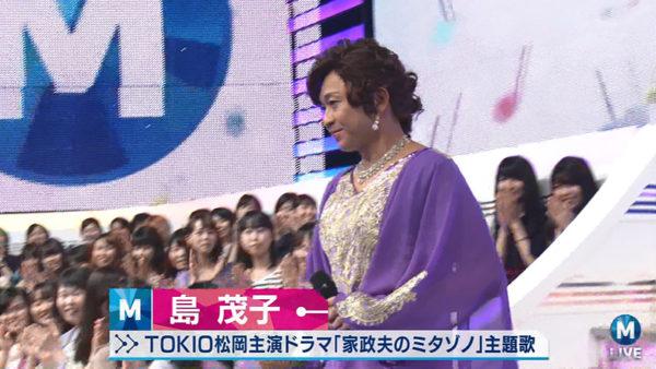 http://otowota.com/archives/2018/tokio-jojima-shimashigeko-music-station/