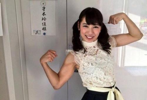 http://tetsusism.com/saiki_reika-kinniku_aisatsu-mizugi-bestbodyjapan-ariyoshi_hanseikai-7557