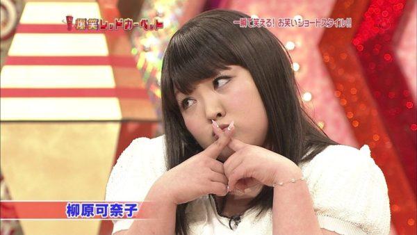 http://netnews-bank.co/blog/yanagihara/