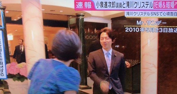 https://jijimedia.com/politics/koizumi-takigawa/